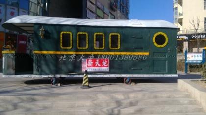 北京维克世纪展览有限公司