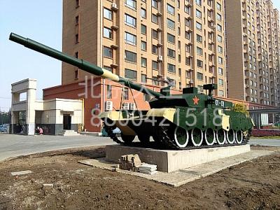 北京环球嘉业科技有限公司